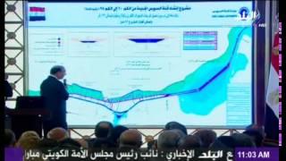 getlinkyoutube.com-ايهاب مميش يشرح مشروع إنشاء قناة السويس الجديدة