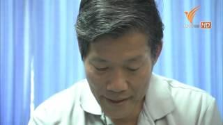 getlinkyoutube.com-รักษานิ้วล็อก โดย นพ  วิชัย วิจิตรพรกุล