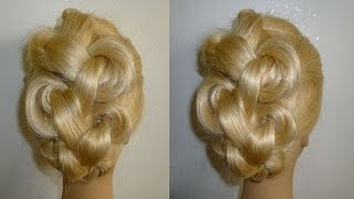 getlinkyoutube.com-Easy Frisuren:Zopffrisur/Flechtfrisur.Hochsteckfrisur.Braided High Bun Hairstyles.Peinados
