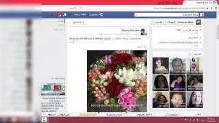 getlinkyoutube.com-اقوى كود تطير الفيس بوك 2016 من قبل سجاد الخالدي هكر العراق ~ 2