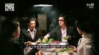 getlinkyoutube.com-먹짜 SNL코리아5 - 이국주, 강유미, (2014.08.09)
