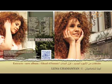 Lena chamamyan- Extracts - album