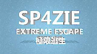 Sp4zie 極限逃生 - #1 EXTREME ESCAPES