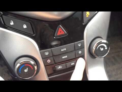 Расположение у Chevrolet Малибу предохранителя прикуривателя