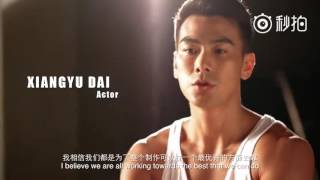 getlinkyoutube.com-Dai Xiang Yu 戴向宇: Lost in the Pacific BTS 《蒸发太平洋》幕后花絮