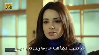 getlinkyoutube.com-نارين وفرات من ح 36 الرحمة Narin Firat