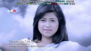 getlinkyoutube.com-Bangla Song Porojonom By Arfin Rumey New Video HD
