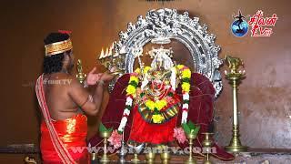 யாழ்ப்பாணம் - வண்ணார்பண்ணை ஸ்ரீ வீரமாகாளி அம்மன் கோவில் மகிடாசுர சங்காரம் 14.10.2021