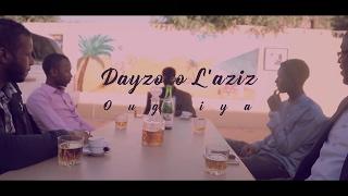 getlinkyoutube.com-Dayzoko l'aziz - Ouguiya  (Clip Officiel)