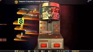 getlinkyoutube.com-War-box Hack
