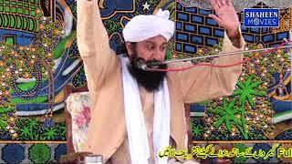 moulana ishfaq ahmad saeedi karor