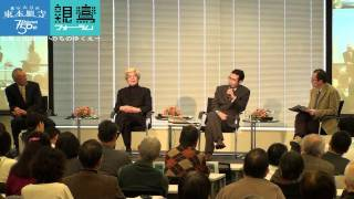 getlinkyoutube.com-大谷大学キャンパスツアー/第5回親鸞フォーラム-親鸞仏教が開く世界-