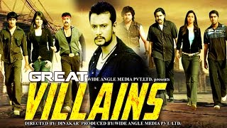 getlinkyoutube.com-Great Villains - Darshan | Hindi Dubbed Movies | Hindi Movies 2015 Full Movie