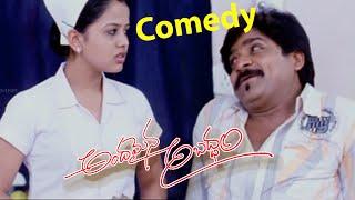 getlinkyoutube.com-Andamaina Abaddam || Ali And Nurse Funny Love Story in Hospital || Raja ,Kamna Jethmalani
