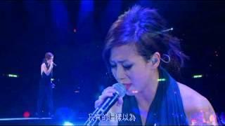 getlinkyoutube.com-林憶蓮-為你我受冷風吹2011搖滾版