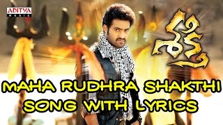 Maha Rudhra Shakthi Full Song With Lyrics - Shakti Songs - Jr. NTR, Ileana D'Cruz, Mani Sharma
