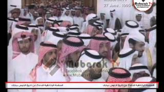 getlinkyoutube.com-ممنوع من العرض - فيديو يعلن فيه حمد بن خليفة خلع والده الشيخ خليفة عن حكم قطر