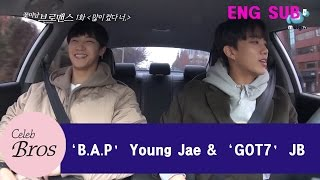 "getlinkyoutube.com-Young Jae & JB Celeb Bros EP1 ""You made it big"""