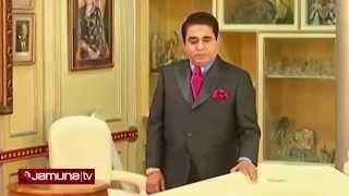 getlinkyoutube.com-Musa Bin Shamsher Asset-ACC : Alamgir Swapan
