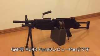 getlinkyoutube.com-G&P M249 Para GP-AEG049 レビューpart2【中華電動ガン】