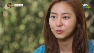 getlinkyoutube.com-SBS [정글의법칙] - 유이의 아찔한 사고