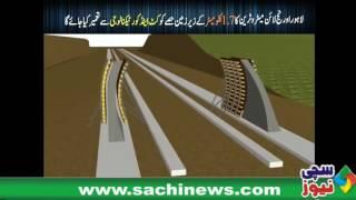 Lahore orange line metro train underground constuction