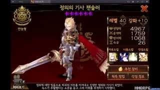 getlinkyoutube.com-Seven Knights 세븐나이츠 - Noho, Awakened Knox, Chancellor, Rook