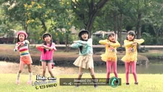 getlinkyoutube.com-คำถามหัวใจ - น้องใยไหม [Official MV]