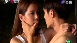 Fall in love with me episode 16-3