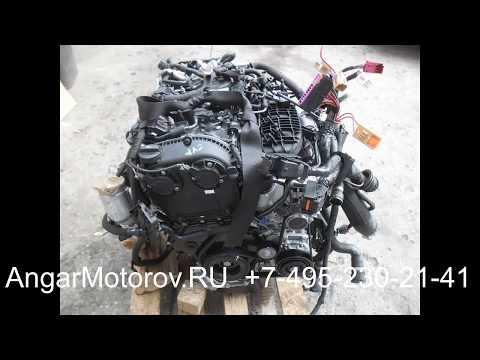 Двигатель Audi A7 2.0 CYPA Двигатель Ауди А7 2.0 TFSI CYP Наличие без предоплаты Доставка
