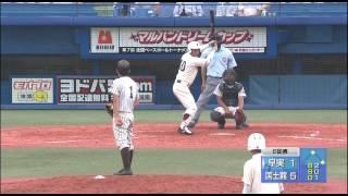 getlinkyoutube.com-2013夏の高校野球【早実×国士舘】西東京大会 準々決勝 FULL