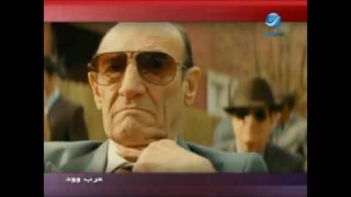 getlinkyoutube.com-#عرب_وود : حلقة الجمعة 20-1-2017