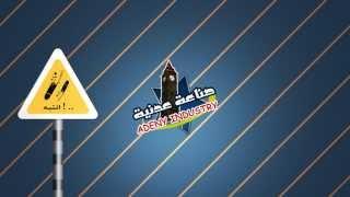 #صناعة عدنية | Adeny# (الحلقة 7) Industry# | لا لحمل السلاح !