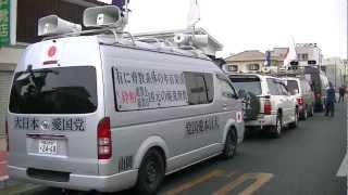 getlinkyoutube.com-抗議!!日教組・大日本愛国党 6/8