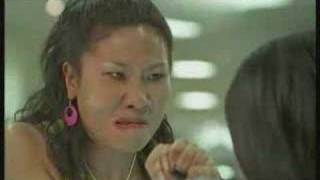 Thai Commercial