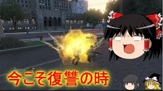 [ゆっくり実況]饅頭のGTA5オンライン実況!! Part1  「匠の気持ちが解る動画」