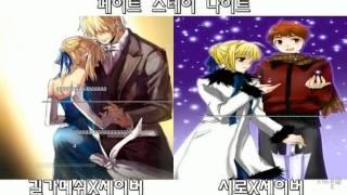 getlinkyoutube.com-[티비플]애니 속 커플 A or B 팀킬전