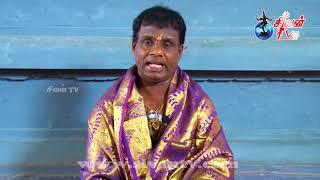 பெண்களைக் காளியாக வழிபட்ட இராமகிருஷ்ணர்- சிறப்புச்சொற்பொழிவு