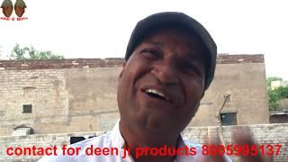 kaka kumanshi special  काका कुमानशी की पैसा वसूली ,राजस्थानी हरयाणवी कॉमेडी