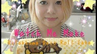getlinkyoutube.com-Watch Me Make - Rilakkuma Deco Roll Cake