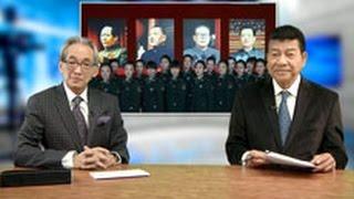 """Lộ trình """"phục hưng"""" của Bắc Kinh"""