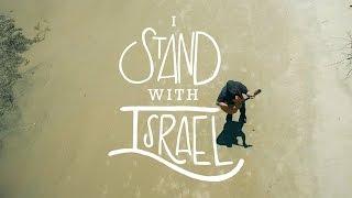 getlinkyoutube.com-I Stand With Israel