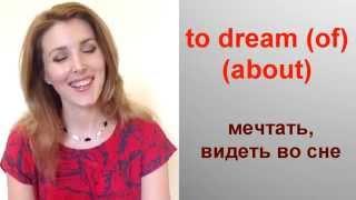 getlinkyoutube.com-Английский Язык По Песням. Видео-Урок. Аэросмит. Английский Язык Для Начинающих.