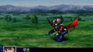 getlinkyoutube.com-Super Robot Wars Z - Mazinger Z (All Attacks)
