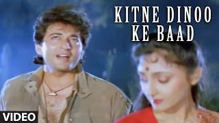 getlinkyoutube.com-Kitne Dinoo Ke Baad [Full Song] | Aayee Milan Ki Raat | Avinash Wadhawan, Shaheen