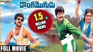 getlinkyoutube.com-Donga Mogudu Full Length Telugu Movie || Chiranjeevi, Bhanupriya, Madhavi