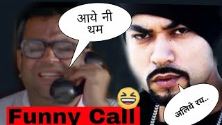 Bohemia Rap And Paresh Rawal Funny Call In (हरयाणवी) Madlipz video| Amit Bhumla |