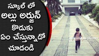See What Allu Arjun Son Allu Ayaan Doing In School | Sneha Reddy