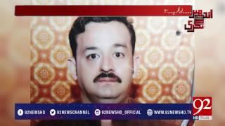 Andher Nagri 08-04-2017 - 92NewsHDPlus