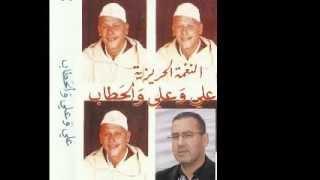 getlinkyoutube.com-علي و العبوشي الشرقاوي بوعبيد